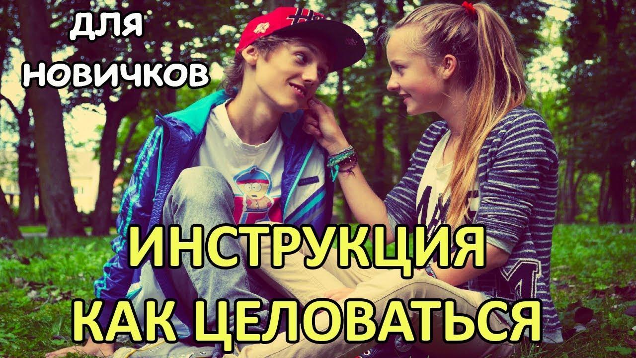 kak-nauchitsya-sosatsya