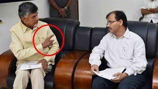చంద్రబాబు ప్రశ్నలకు తల దించుకున్న ఎన్నికల అధికారి..Chandrababu Fires On Election Commission(EC)