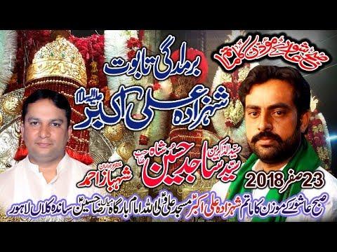 Zakir sajid hussain shah Majlis 23 Safar 2018 Sanda Kalan Lahore