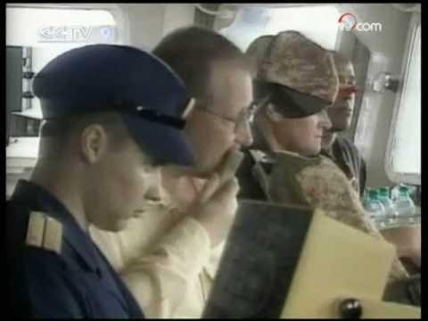 Russia Venezuela joined anti-terrorist naval exercises