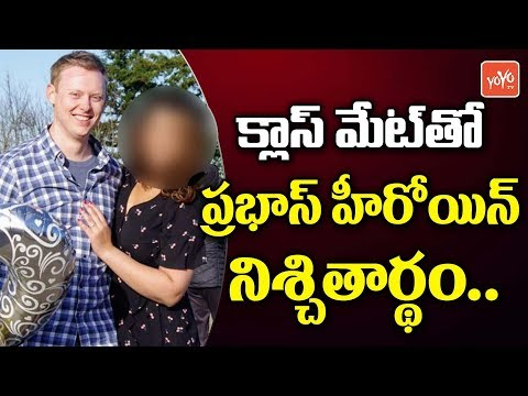 Prabhas Actress Gets Engaged To Long-time Boyfriend | Tollywood | YOYO TV Channel