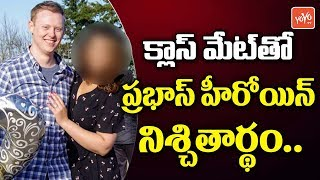 Prabhas Actress Gets Engaged To Long-time Boyfriend | Tollywood