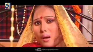Aj Amar Hobe Bashor - DJ Basor | Suranjoli