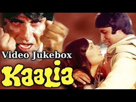 Kaalia - Songs Collection - Amitabh Bachchan - Amjad Khan - Parveen Babi video