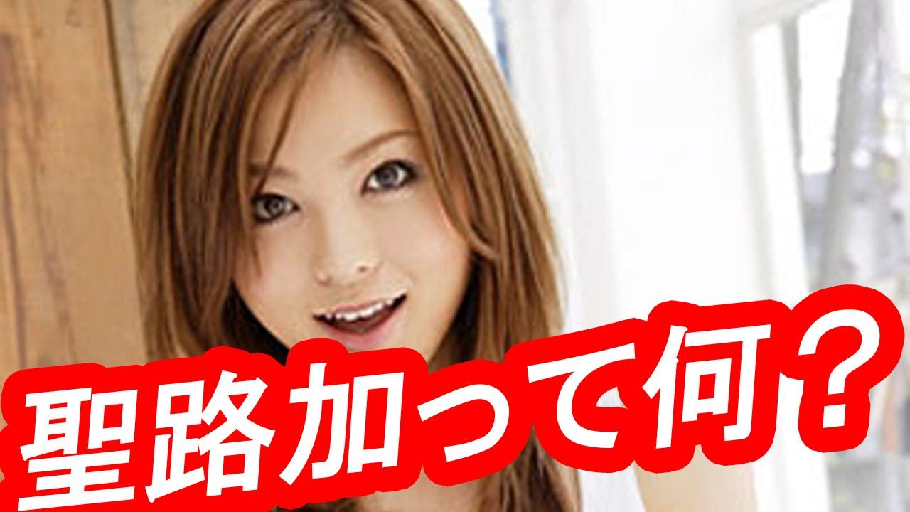 徳澤直子の画像 p1_33
