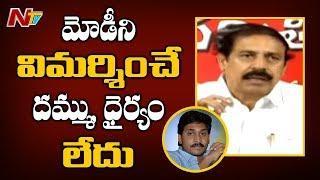 Federal Front is Narendra Modi's B Team Says CPI Leader Ramakrishna - NTV - netivaarthalu.com