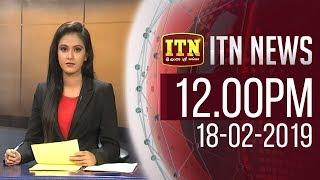 ITN News 2019-02-18 | 12.00 PM