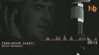 EbdulQehar Zaxoyi  new koktel 2017