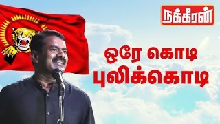 Seeman explains GOOD qualities of Prabhakaran (பிரபாகரன்) | Must Watch