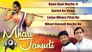 DJ MIX - Mhari Janudi | Narayan Maghwans | FULL Mp3 Song | DEV Music | New Rajasthani Song 2017