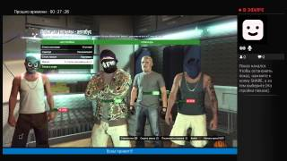 GTA V Live Stream #2 СУМАСШЕДШИЕ ГОРКИ и УГОНЯЕМ АВТОБУС. GTA 5 LIVE STREAM ONLINE