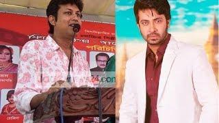 আমিন খান শাকিব খানকে অপমান করে যা বল্লেন ! Latest Hit Showbiz news !
