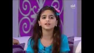 ARABI  GIRL SINGING HINDI SONG
