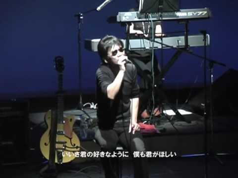 浜田省吾 - あい色の手紙 by CANDOYAH