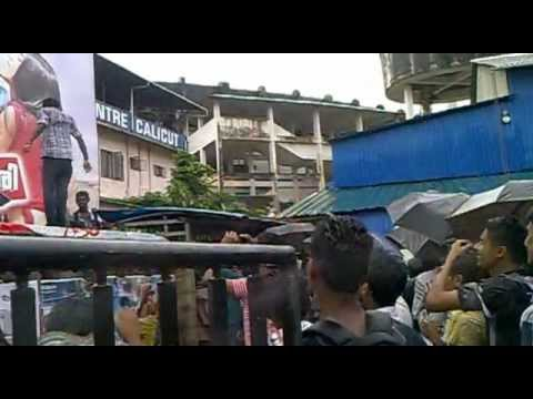 Allu arjun fans calicut gajapokkiri releasing celibration Ganga...