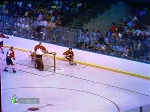 Суперсерия 1972 4-й матч Канада - СССР