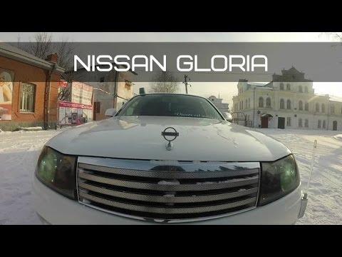 Презентация Nissan Gloria (Cedric) Авто за 250 000