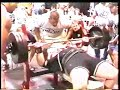 Mike Brookman 450 Bench(Miss) (powerpage.net)