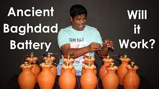 2000 Year Old Baghdad Battery – Will it Produce Electricity?