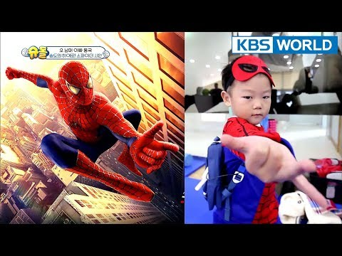 The Return of Superman | 슈퍼맨이 돌아왔다 - Ep.209 : I'm Glad to Have You [ENG/IND/2018.01.21]