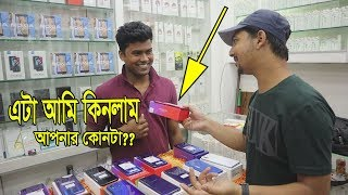 Xiaomi New Mobile Price 📱 Eid Special 😱 SmartPhone Best Price In Dhaka || Daily Needs