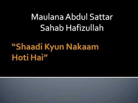 Shadi Kyun Nakam Hoti Hai- Maulana Abdul Sattar video
