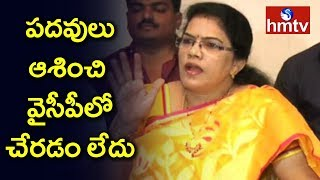 Killi Kruparani will Join YSRCP on Feb 28th  | hmtv
