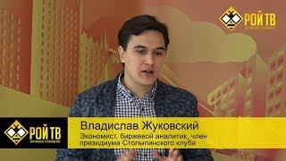 Владислав Жуковский о повышении пенсионного возраста