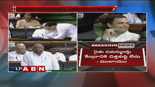 MP Mulayam Singh speaks on No-Confidence Motion | Parliament