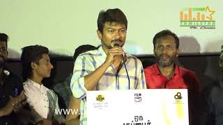 Oru Kuppai Kadhai Movie Audio Launch / Tamilstar.com