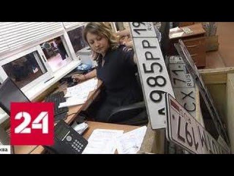 Как продать машину и стать должником: новые схемы обмана - Россия 24