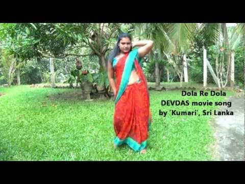 Devdas Dola Re Dola Kumari Supem Uyana Sisters Of Charity Of Jesus & Mary Sri Lanka video