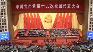 Opening session held for 19th National Congress of the CPC at the Great Hall of the People
