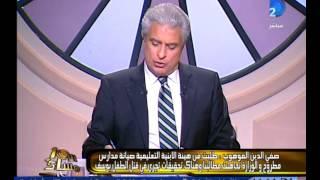 الفيديو الذى تسبب فى قطع البث عن برنامج العاشرة مساء للإبراشى بأوامر من جهات سيادية !!