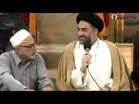 Short Biography of Ayatullah Sistani | by Molana Ali Raza Rizvi