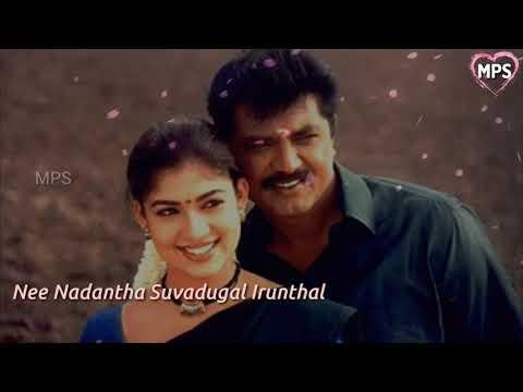 Oru varthai😍 love whatsapp status || ayya movie😍 || Tamil love whatsapp status