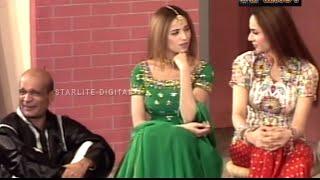 Best Of Deedar, Babu Braal and Naseem Vicky New Stage Drama Full Comedy Clip | Pk Mast