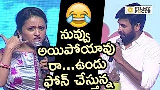 Anchor Suma Fun with Subbaraju @Geetha Govindam Movie Success Meet
