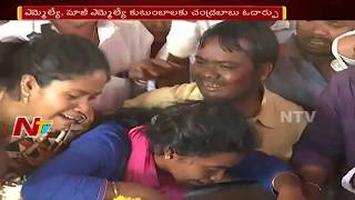 CM Chandrababu Naidu Condolences to Araku MLA Kidari and Ex MLA Siveri Families | NTV