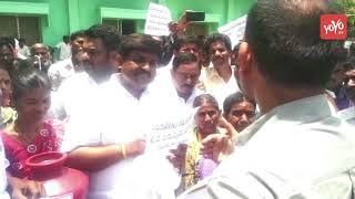 Social Media Awarenes : Bhongir Police Holds Awareness Meet on Kidnap Gangs