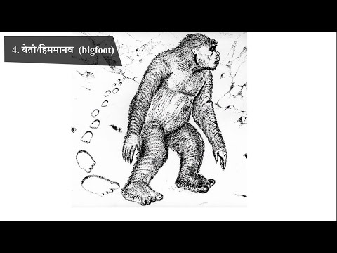 Top 10 Mysterious Place In India | Indian Mysteries| Hindi
