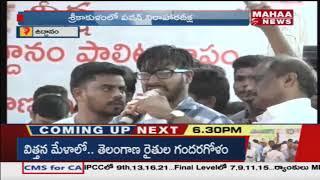 Live Updates : Janasena Pawan Kalyan Hunger Strike