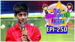 Odi Vilayadu Pappa | Season 5 - #250 | Santhosh - Dance Show | 13/09/2017 | Kalaignar TV