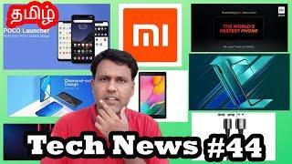 Tech News #44 Holitech Technology, Redmi K20 Pro, Vivo Z1 Pro , Tetracell technology, Poco Launcher