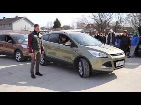 Тест-драйв Ford Kuga 2012