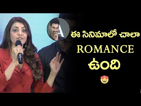 KajalAgarwal Super Cute Speech | Kavacham Movie Teaser Launch  | Sai Srinivas | Mehreen | Film Jalsa