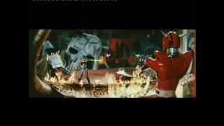 SUPER INFRAMAN (1975) Original Mandarin Trailer