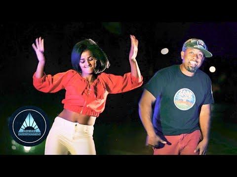 Layne Tadesse - Nsemama'e - New Eritrean Music 2018 thumbnail