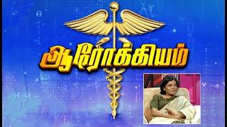 Aarokiyam - Medical Interview (24-07- 2021)