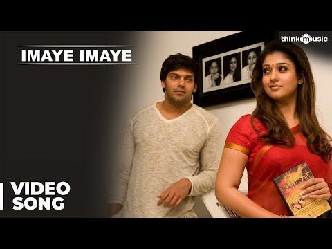 Imaye Imaye Official Full Video Song | Raja Rani | Arya, Nayanthara video